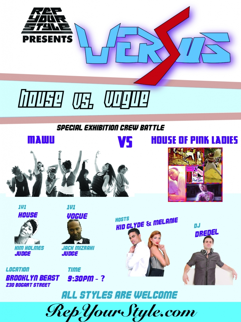 house vs vogue